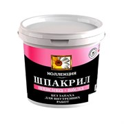 Шпакрил КОЛЛЕКЦИЯ 0.9 кг ведро (уп 18)