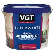 Краска ВГТ Супербелая интерьерная влагостойкая ВД-АК-2180, 7кг