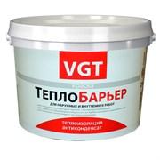 Краска ВГТ ВД-АК-1180  ТеплоБарьер  теплоизоляционная, 9л