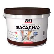 Краска ВГТ Белоснежная ВД-АК-1180 фасадная 1,5кг (6шт)