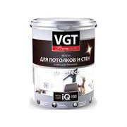 Краска ВГТ Премиум IQ, для потолков и стен сияющая белизна, 2л (3,3кг)