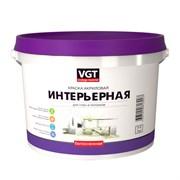 Краска ВГТ Белоснежная ВД-АК-2180 интерьерная влагостойкая 3кг (4шт)