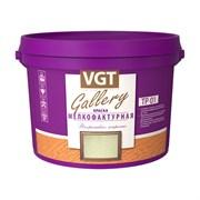 Краска ВГТ Gallery Мелкофактурная белая, 9кг
