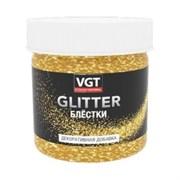 Глиттер золото 0,05 кг (12шт)