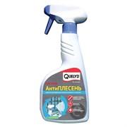 Антиплесень 0,5л QUELYD средство для удаления плесени в ванных и санузлах