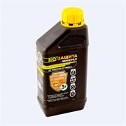 Биозащита-минерал  1,0кг тонированная ВГТ
