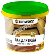 Лак ZERWOOD LPB для пола в банях и саунах 2,5кг (уп 4)