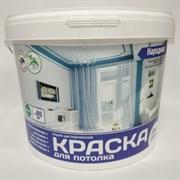 Краска ВД Народная Для Потолков 13 кг