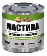 Мастика Битумная Полимерная ОПТИЛЮКС 1,8кг банка