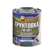 Грунтовка ГФ-021 «ОПТИЛЮКС» красно-коричневая 1 кг(14шт)
