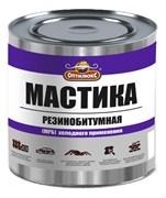 Мастика Резино-битумная ОПТИЛЮКС  1,8кг банка (уп 6)