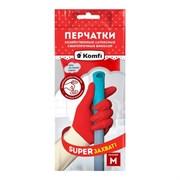 Перчатки хоз. латексные сверхпрочные БИКОЛОР M (белый+ красный)