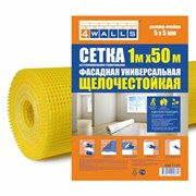 Сетка строительная фасадная универсальная 1.0м х 50м желтая ячейка 5х5 4WALLS 120гр. (4шт)