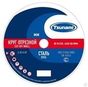 Диск отрезной по металлу  125х1,0х22 мм TSUNAMI (25шт/уп)