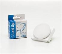 Лампа светодиодная GX53 8W 4200K 4K 27x75 матовый рассеиватель пластик LedUp