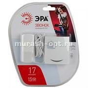 Звонок ЭРА D61 проводной (17 мелодий кнопка IP44)