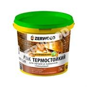 Лак ZERWOOD LT для печей и каминов 0,9кг (уп 12)