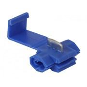 Ответвитель ОВ-2 1,0-2,5 мм2 синий (50шт/уп) ЭРА