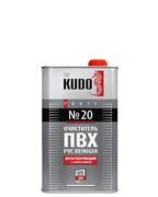 Очиститель пластика ПВХ с антистатиком нерастворяющий KUDO №20 1000мл