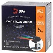 ENIOP-05 ЭРА Проектор Laser Калейдоскоп, IP44, 220В