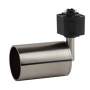 ЭРА TR14-GU10 SN Светильник трековый GU10 55*165 мм сатин никель