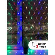 Гирлянды ENIS-01M ЭРА Гирлянда LED Сеть 1,8 м*1,5 м мультиколор, мультирежим, 220V, IP20