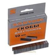 Скоба для степлера 6мм тип53 1000шт SANTOOL