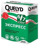 Клей обойный  Quelyd  Экспресс, 180гр.