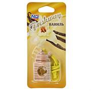 NEW GELAXY ароматизатор подвесной Freshway, ваниль