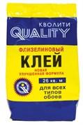 Клей обойный  Quality  флизелиновый 200г (30шт/уп) пакет