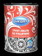 Грунт-эмаль  по ржавчине алкидная  РАСЦВЕТ  шоколадная 0,9 кг