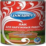 Лак  РАСЦВЕТ  для наружних работ алкидный 0.8 кг(14шт/уп)