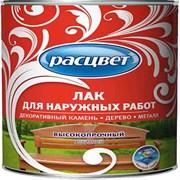 Лак  РАСЦВЕТ  для наружних работ алкидный 1.9 кг