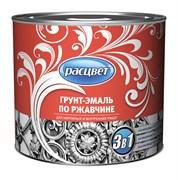 Грунт-эмаль  по ржавчине алкидная  РАСЦВЕТ  шоколадная 2,7 кг