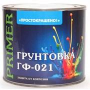 Грунтовка ГФ-021 «ПРОСТОКРАШЕНО» красно-коричневая 2,6 кг (6шт)