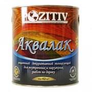 Деревозащитный состав POZITIV Аквалак дуб банка 2,5 кг.