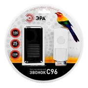 Звонок ЭРА C96 беспроводной, от сети (6 мелодий - Бим-Бам кнопка IP44)