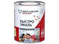 Быстроэмаль универсальная персиковая, банка 1кг (14шт)